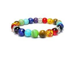 Energie Steen Kralen Hand Hamsa Armband Hand Van Fatima Armband Regenboog Chakra Armband Sieraden Voor Mannen en Vrouwen MyXL