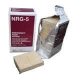 MSI NRG-5 500 gram 20 jaar houdbaar