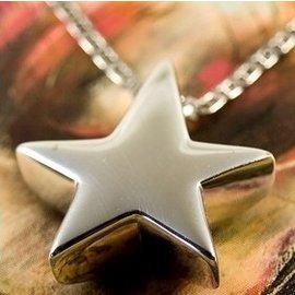 Zilveren Ashanger - Ster