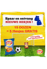 Lay's Grills 30g x 24st.
