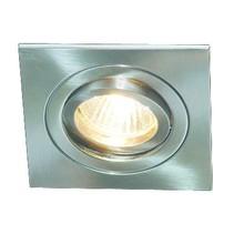 Inbouwspot vierkant GU10 zonder lamp wit of grijs 92mm