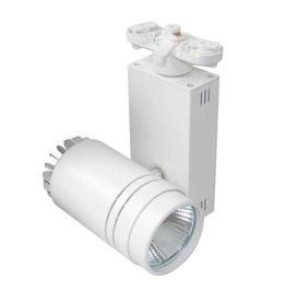 Railverlichting richtbaar wit LED 15W COB design 70mm Ø
