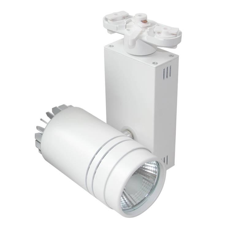Track lighting fixture LED 15W white modern kitchen
