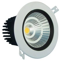 Spot encastrable orientable LED 12W trou 95mm