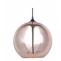 Lustre boule design verre doré ou gris 30cm Ø