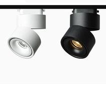 Commercial track lighting white or black 20W