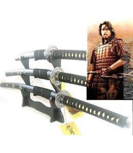 Last Samurai Set