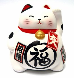 Maneki Neko (lucky cat) moneybox white