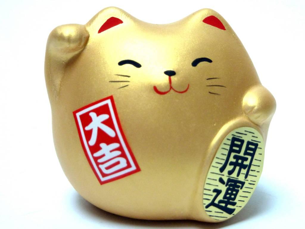 Maneki Neko gold, small