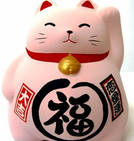 Maneki Neko piggy bank pink