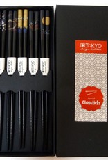Tokyo Design Studio Japanese black luxury chopsticks in gift box
