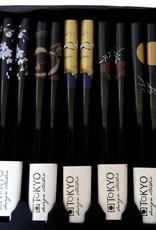 Tokyo Design Studio Chopsticks (zwart) in luxe geschenkdoos