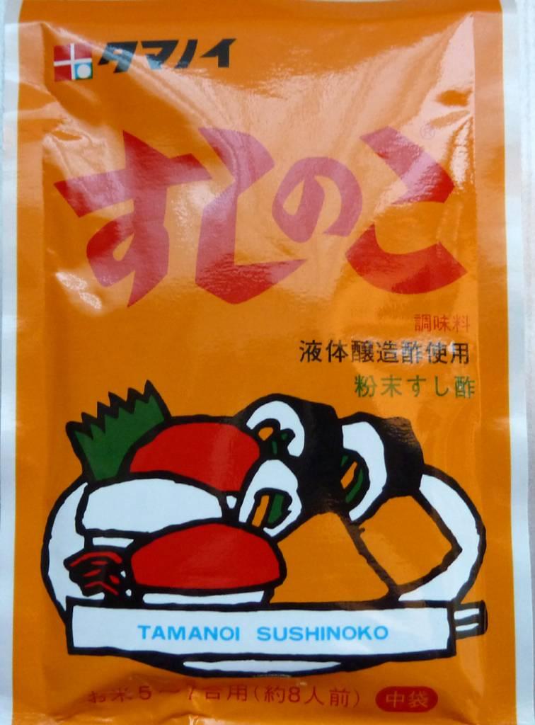 Powder vinegar for sushi (Tamanoi Sushinoko)