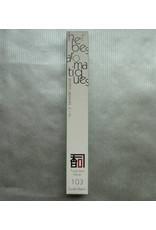 Awaji Island Koh-shi Japanse wierook Herb (103) (Limited Smoke)