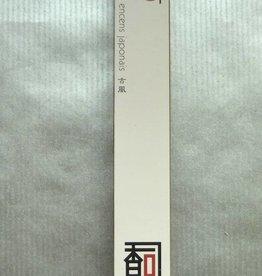 Awaji Island Koh-shi Japanse wierook traditioneel (106) (rook)