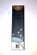 Awaji Island Koh-shi Japanese incense Sandalwood (107) (emits smoke)