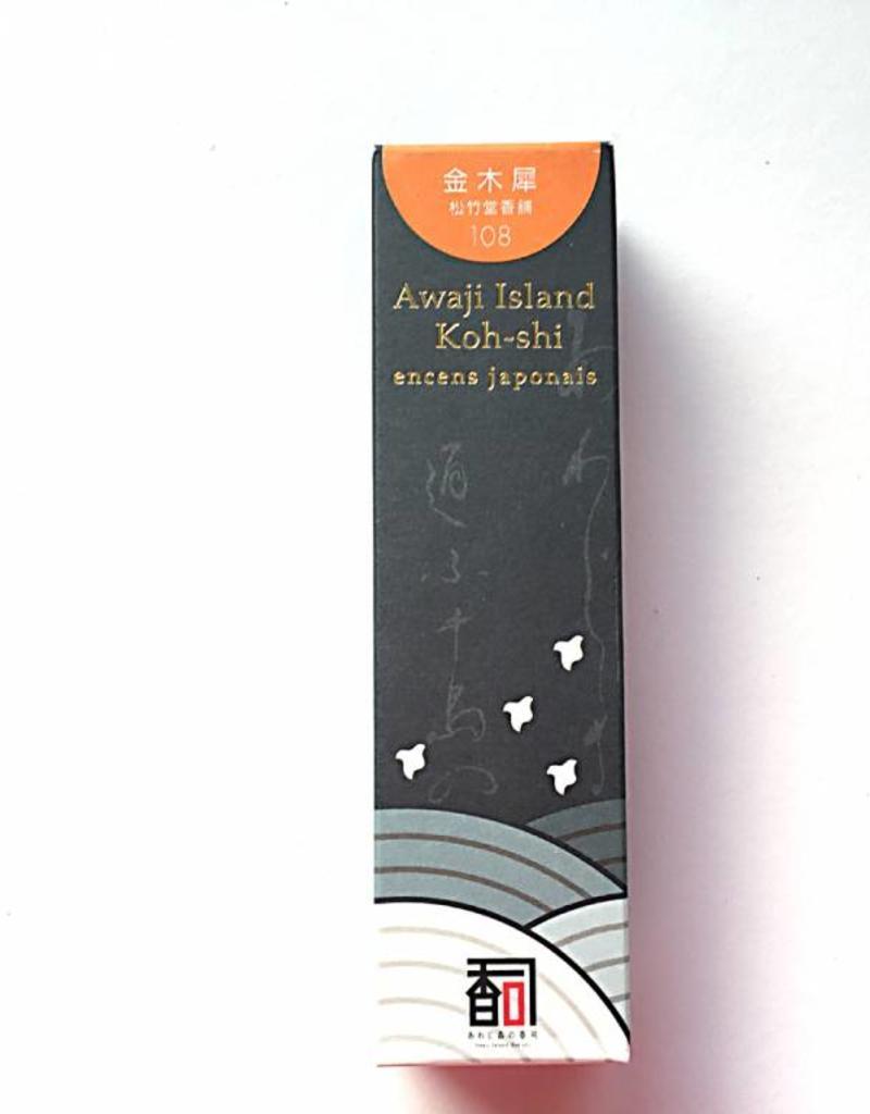 Awaji Island Koh-shi Japanse wierook Olijf (Osmanthus) (108)