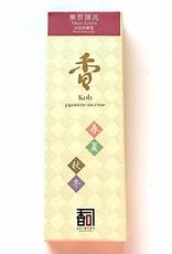 Awaji Island Koh-shi Japanse wierook Tokyo Zuicho (102)