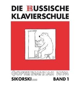 Sikorski Die Russische Klavierschule 1