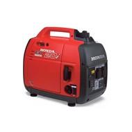 Honda EU20i - 20,7 kg - 2000W - 56 dB - Generator