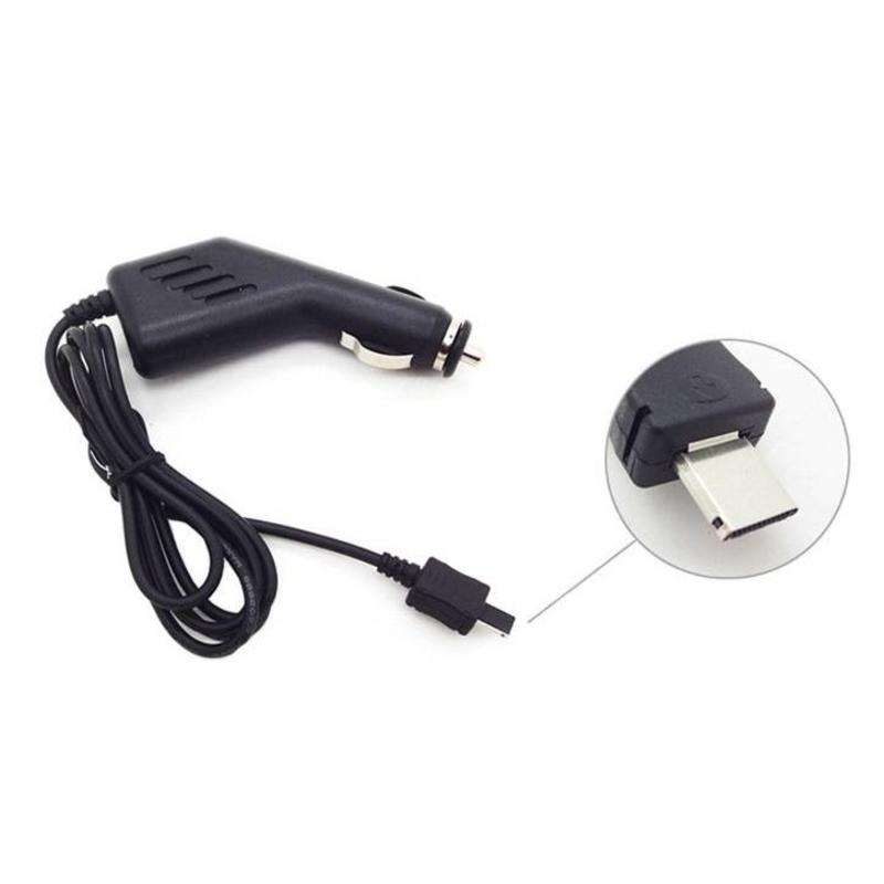 Autolader mini GPS tracker