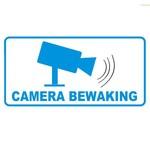 """Sticker """"camerabewaking"""" 7.5 x 3.7 cm buitenkant raam/deur - 2 stuks"""