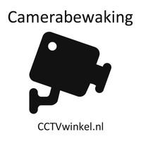"""sticker """"camerabewaking"""" 7.4 x 7.4 cm buitenkant raam/deur - 5 stuks"""