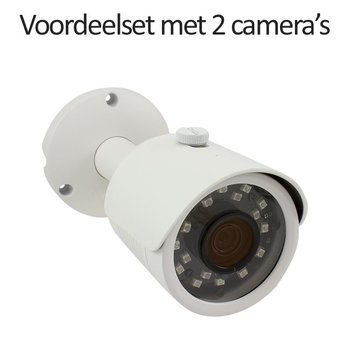 CHD-CS02B3 - 4 kanaals NVR inclusief 2 CHD-B3 IP camera's