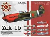 EDUARD Yak 1b Limited Edition 1/48
