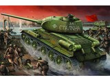 Trumpeter T35/85 1944 Fact 174 1/16