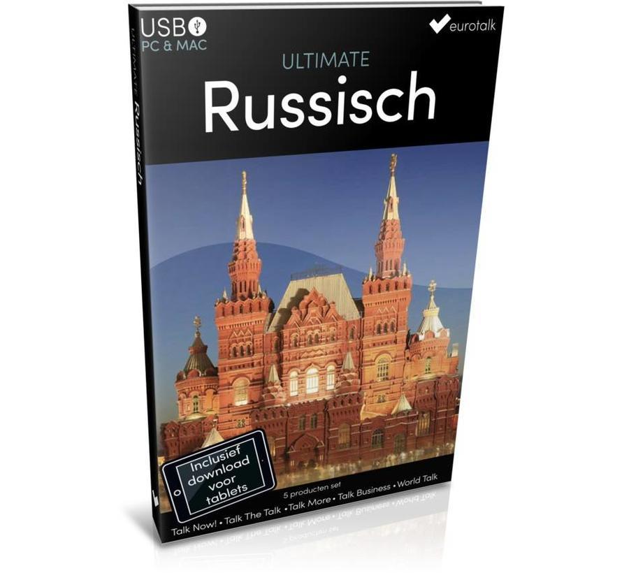 Russisch leren - Ultimate Russisch voor Beginners tot Gevorderden