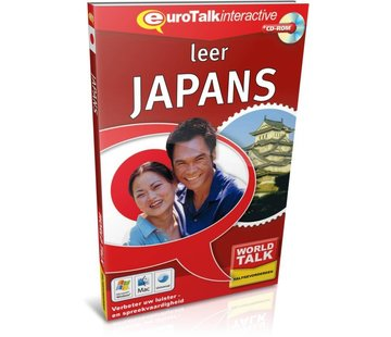 Eurotalk World Talk Cursus Japans voor Gevorderden - World Talk leerJapans