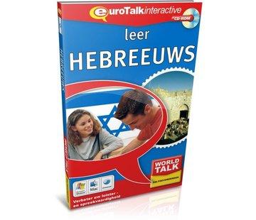 Eurotalk World Talk Cursus Hebreeuws voor Gevorderden - World Talk leer Hebreeuws