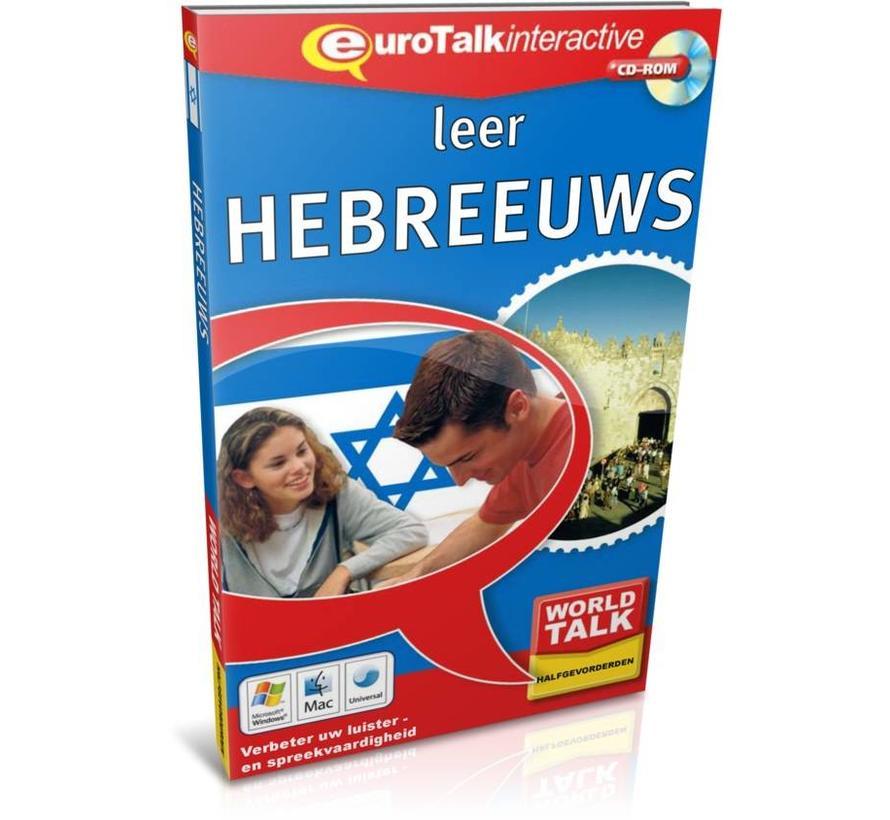 Cursus Hebreeuws voor Gevorderden - World Talk leer Hebreeuws