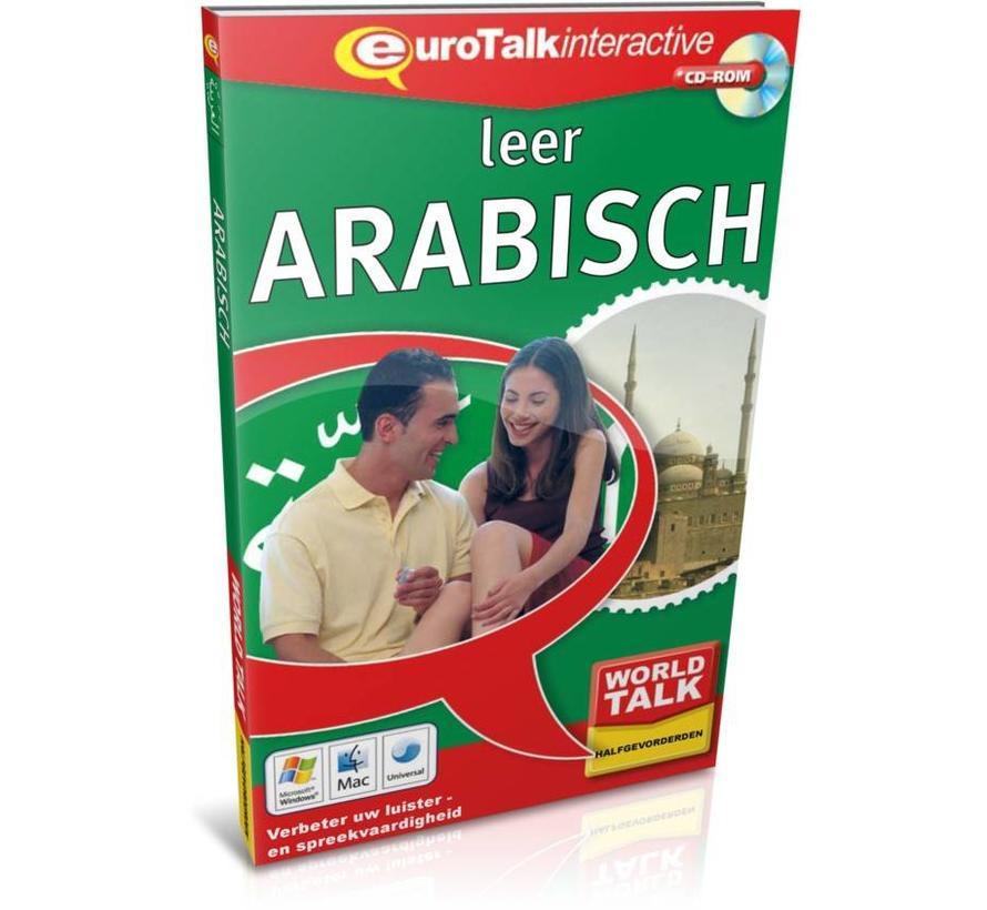 Cursus Egyptisch Arabisch voor Gevorderden