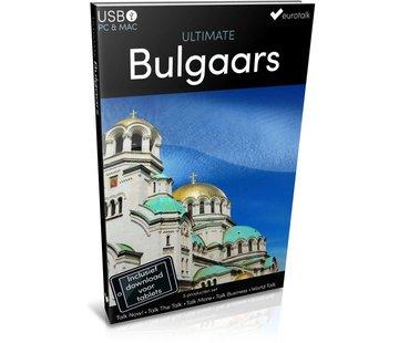 Eurotalk Ultimate Bulgaars leren - Ultimate Bulgaars voor Beginners tot Gevorderden
