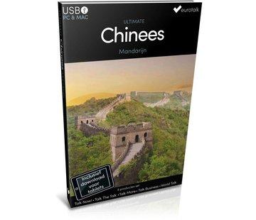 Eurotalk Ultimate Chinees leren - Ultimate Chinees voor Beginners tot Gevorderden