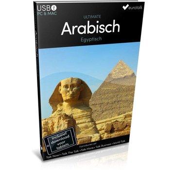 Eurotalk Ultimate Egyptisch leren - Ultimate taalcursus voor Beginners tot Gevorderden