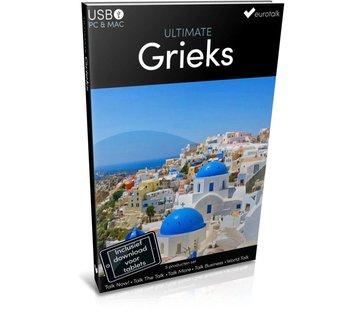 Eurotalk Ultimate Grieks leren - Ultimate Grieks voor Beginners tot Gevorderden