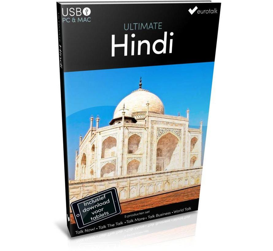 Hindi leren - Ultimate Hindi voor Beginners tot Gevorderden