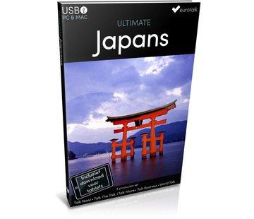 Eurotalk Ultimate Japans leren - Ultimate Japans voor Beginners tot Gevorderden