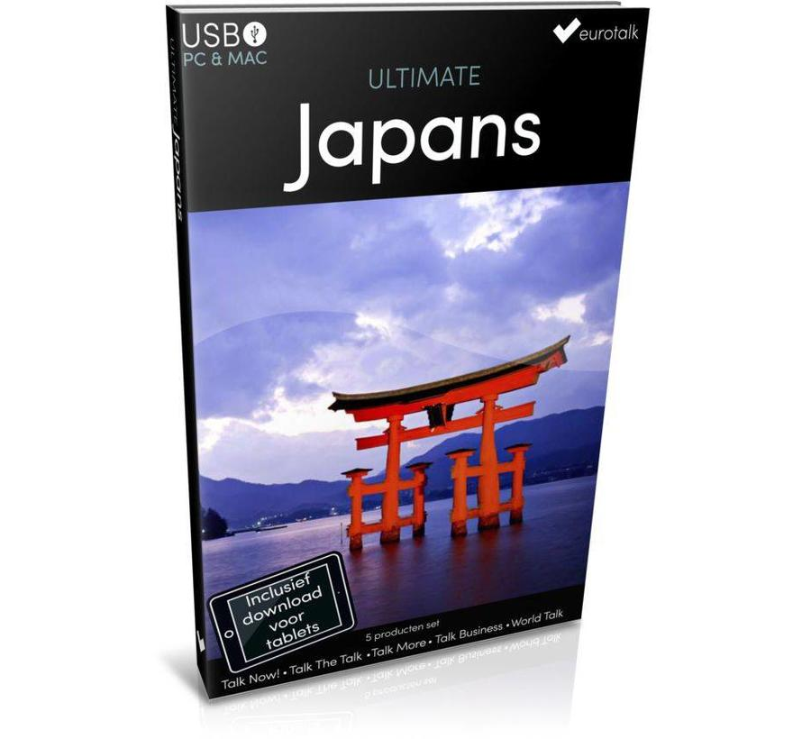 Japans leren - Ultimate Japans voor Beginners tot Gevorderden