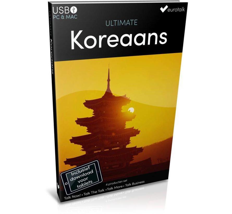 Koreaans leren - Ultimate Koreaans voor Beginners tot Gevorderden