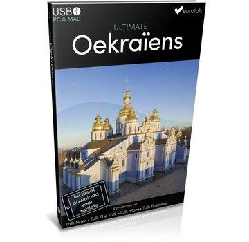 Eurotalk Ultimate Oekraïens leren - Ultimate Oekraïens voor Beginners tot Gevorderden