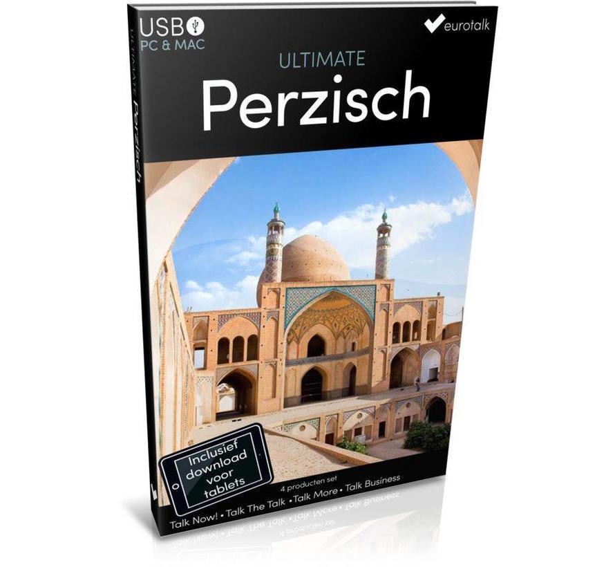 Perzisch leren - Ultimate Perzisch voor Beginners tot Gevorderden