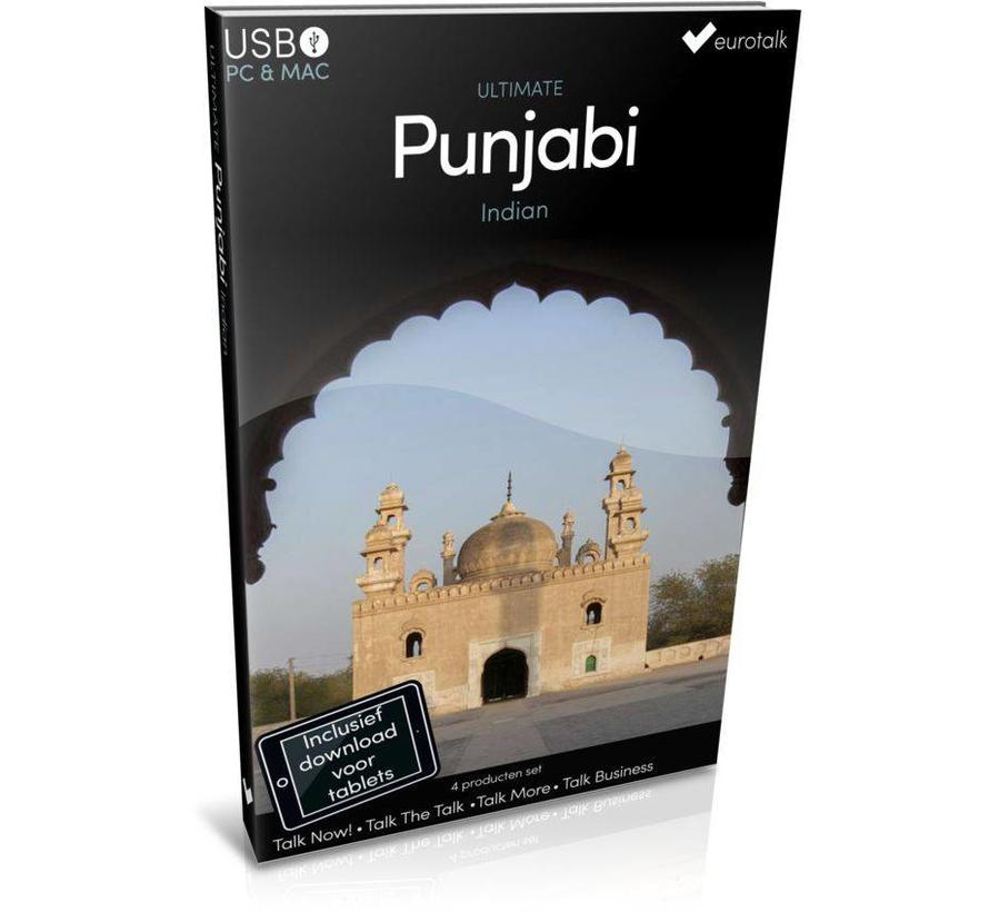 Punjabi leren - Ultimate Punjabi voor Beginners tot Gevorderden