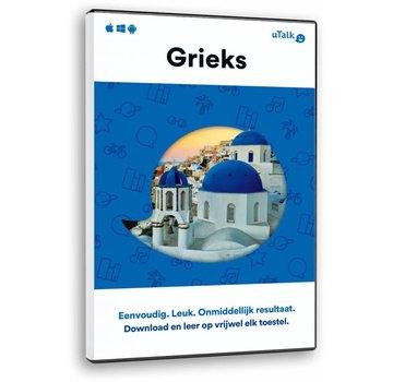 uTalk Leer Grieks ONLINE- Complete cursus Grieks