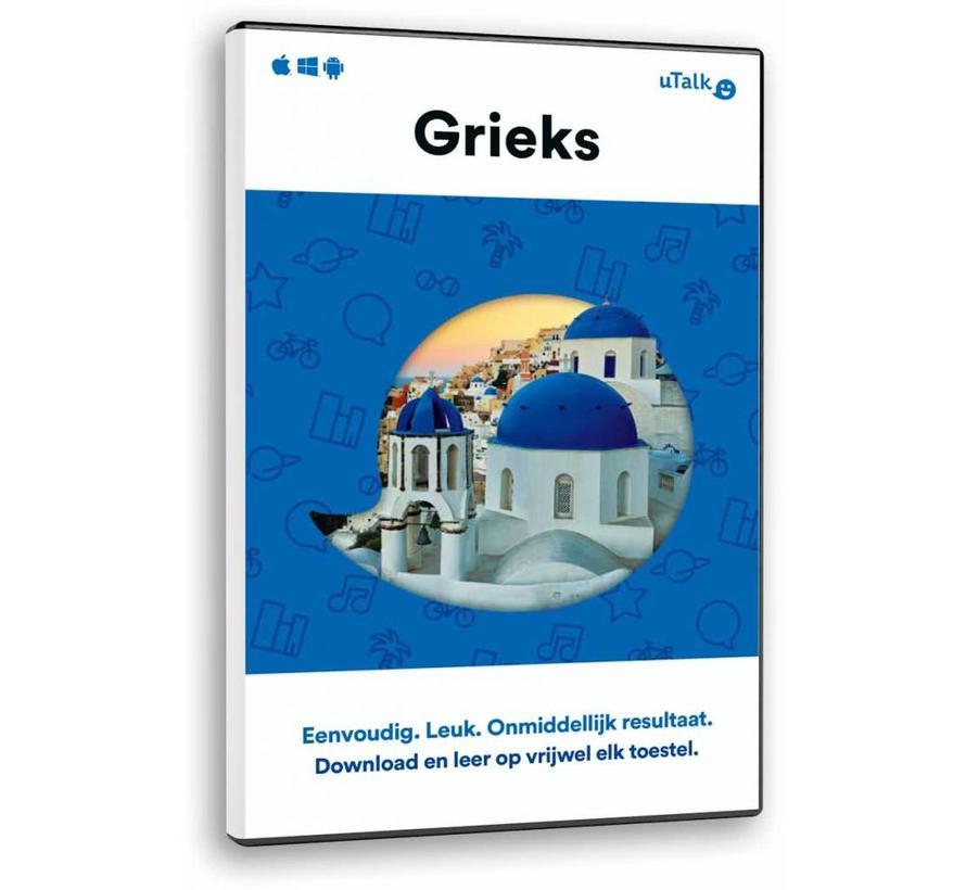 uTalk leer Grieks - Online taalcursus