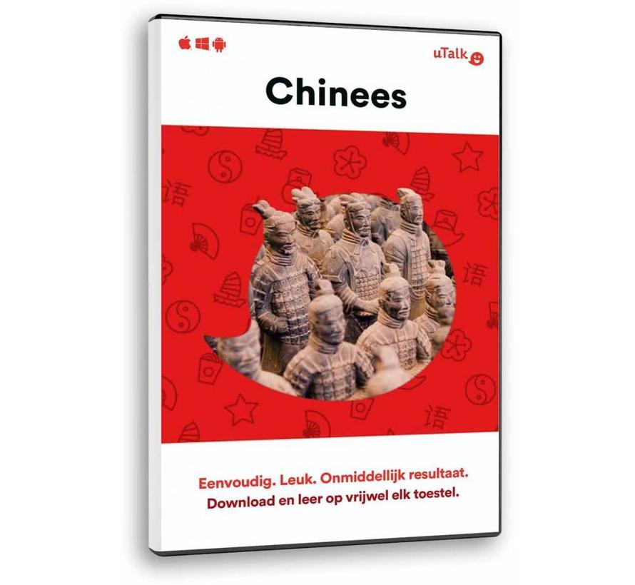 uTalk leer Chinees - Complete cursus Chinees Mandarijn