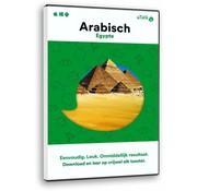 uTalk Leer Egyptisch Arabisch online - uTalk complete taalcursus